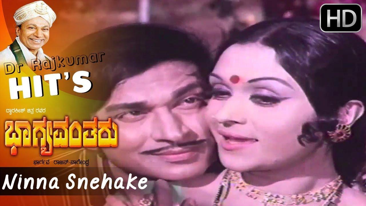 quotninna snehakequot best love song bhagyavantharu kannada