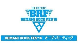 [LIVE] EDP PRESENTS BRF BEMANI ROCK FES '16