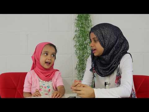 Must Watch: Maryam And Fatima Are Doing Duet On Surat Ar-Rahman