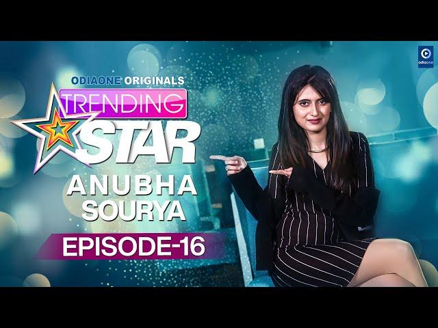 ANUBHA SOURYA   TRENDING STAR   ODIA TALK SHOW   MU PARADESI CHADHEI   ODIA NEW MOVIE RELEASE 2020
