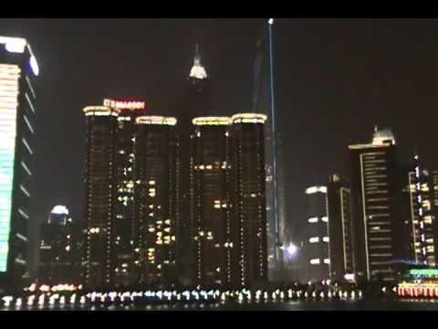 2010 Vacation China - Shanghai - Bund Waterfront Skyline.MP4