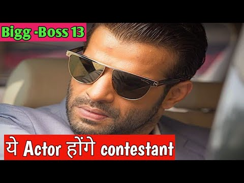 This popular Actor Enter Bigg Boss13 house ||