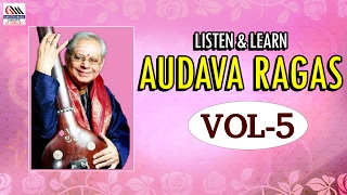 Listen & Ragas Audava Ragas Vol 5 Jukebox - Gayeetri Music - Carnatic Classical Songs