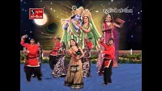 Radhe Radhe Japo Chale Ayenge Bihari | Radhe Radhe Japo Chale Ayenge Bihari