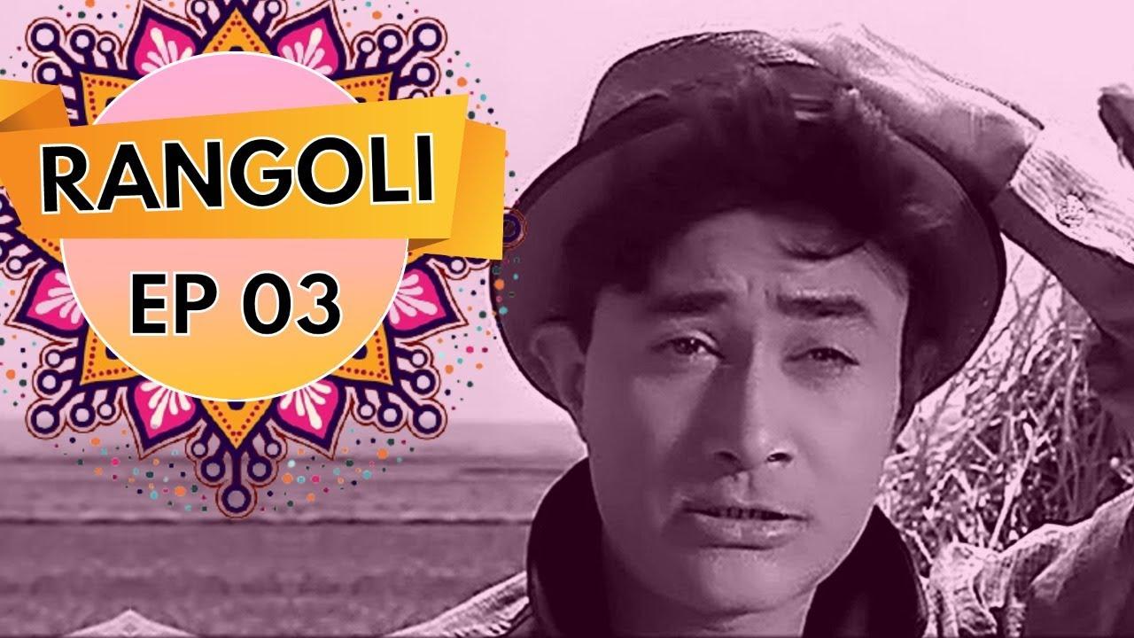 Download Rangoli Vividh Bharati Ke Saath - Ep #03