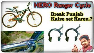 How To Install Caliper Brake Hero Ranger Cycle-(( रेंजर साइकिल )).?🔧