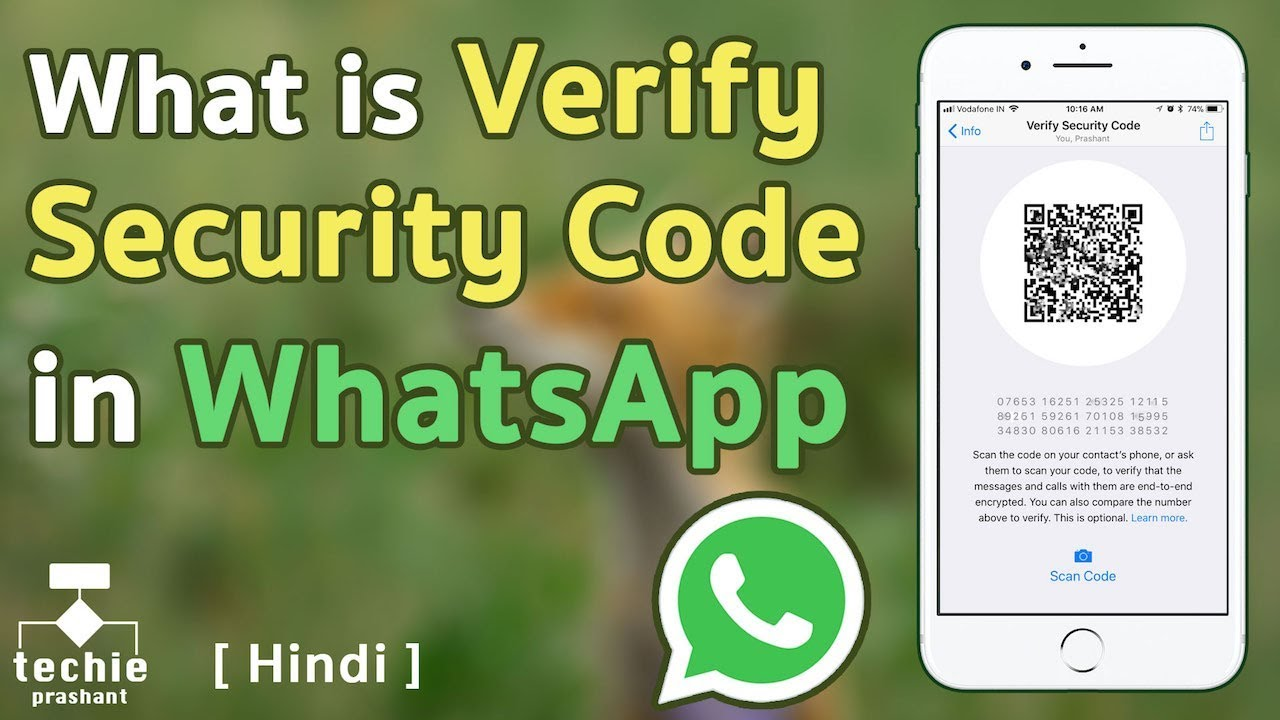 What is Verify Security Code in WhatsApp iPhone, and Android  HINDI