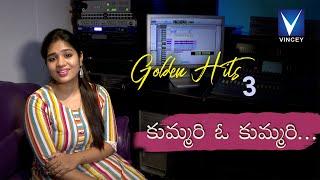 కుమ్మరి ఓ కుమ్మరి...   Kummari O Kummari   Andhra Christhava Keerthanalu   Golden Hits Telugu Vol-3