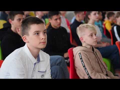 Презентация программы Всероссийской школы безопасности  «Звезда надежды» в ВДЦ «Смена»