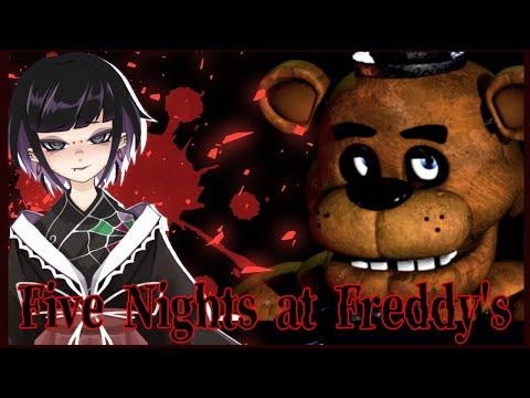 【Five Nights at Freddy's 】ホラー苦手な蜘蛛娘がピザ屋でバイト…🕷【新人Vtuber】