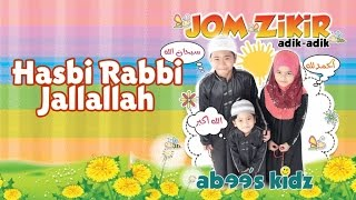 Download lagu Abee's Kidz - Hasbi Rabbi Jallallah | Sing-Along | Kids Videos | Kids Channel