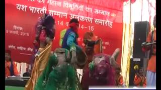 BUNDELI RAI DANCE AT LUCKNOW YASH BHARTI SANMAN