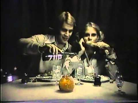 7 Up commercial with P.J. Soles 1978