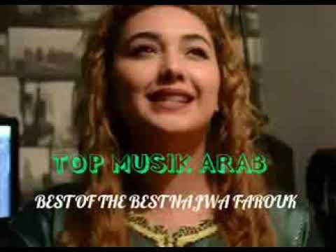 LAGU ARAB - BEST OF THE BEST NAJWA FAROUK