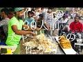 湖畔沿いの貸切岩風呂!【360VR温泉美人】 #9 般若寺温泉岩風呂 360VR Video Japan's hot ...