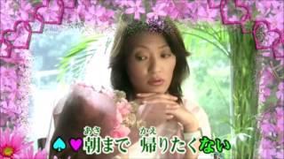 太川陽介さんと香坂みゆきさんのデュエットです。 爽やかでピュアな感じ...