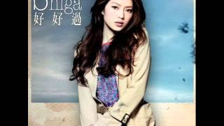 連詩雅 Shiga Lin - 好好過 (Movin