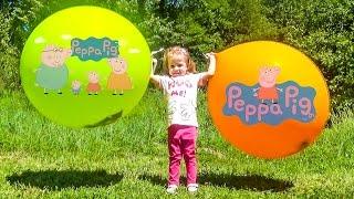 Свинка Пеппа и ШАРЫ. Новые игрушки Свинка Пеппа 2016 Распаковка Игры для детей Peppa Pig toys Игра