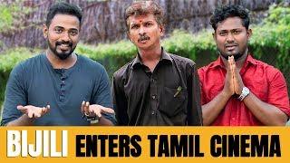 Bijili Ramesh latest Update | Bijili Ramesh Enters Tamil Cinema – Digital Komalies