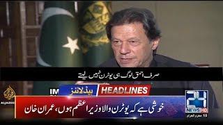 News Headlines   1:00am   15 Sep 2019   24 News HD