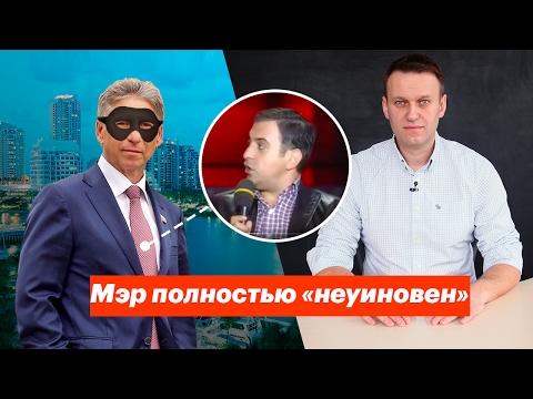 Сайт серьезных знакомств в Великом Новгороде (Новгород