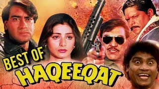 Watch back to johny lever best comedy scenes & action of superstar ajay devgan from bollywood blockbuster romantic super hit hindi movie o...