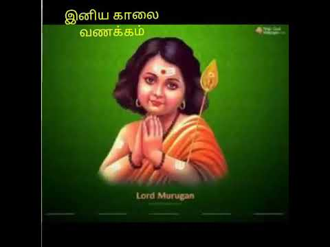 TAMIL GOD MURUGAN'S PHOTOS