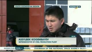 Запущен завод металлоконструкций(, 2014-02-06T09:49:30.000Z)