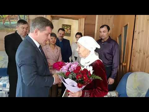 80 летие Веры Александровны Азизовой