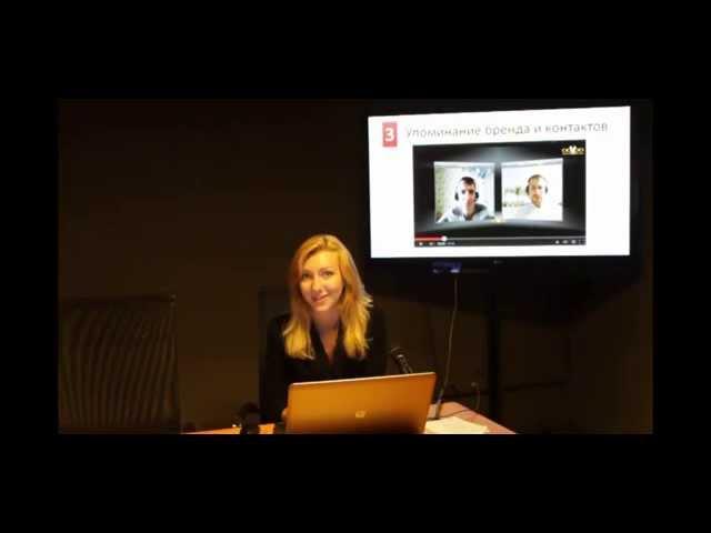 #3 Как создать свой канал на YouTube 2015 и Как гнать трафик с помощь YouTube