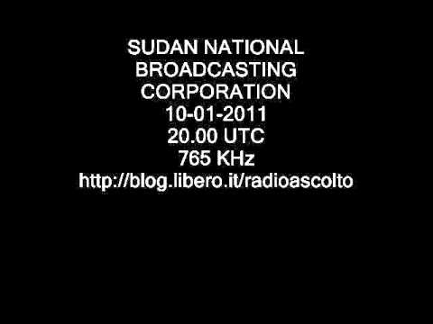 SNBC SUDAN  NATIONAL BROADCASTING CORPORATION