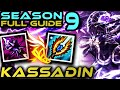 KASSADIN SEASON 9 Guide (2019) | SOLO CARRY GOD TIER | Runes + Build + Gameplay | League of Legends