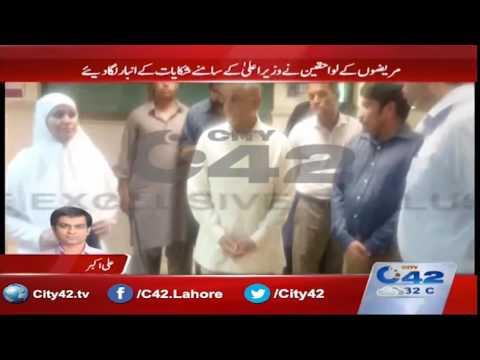 42 Breaking: CM Punjab surprise visit to General Hospital