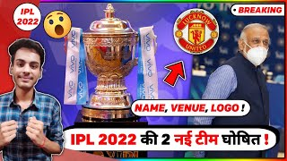 BREAKING - 2 NEW TEAMS have been announced by BCCI for IPL 2022    New Teams, Owners, Venue, Logo