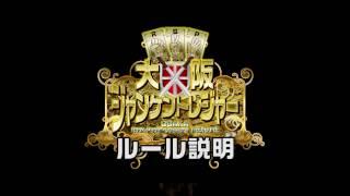 2017年2月19日(日)味園ユニバース(大阪開催) https://rsptreasure.a...