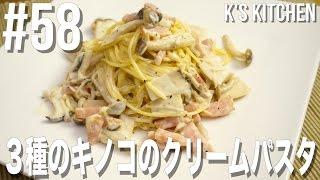 57 アサツキとツナ缶の豆腐サラダの作り方 → https://youtu.be/Jm5NE9hP...