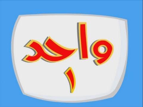 Arabic Numbers Cardinal and Ordinal