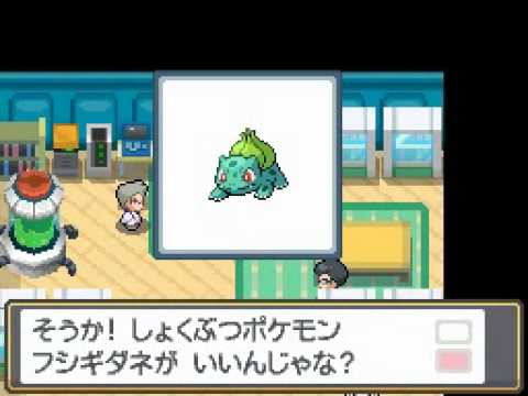 Pokemon Heart Gold - Walkthrough Part 89 - Obtaining Kanto & Hoenn ...