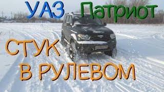 Обновленный УАЗ Патриот - uazauto.kz