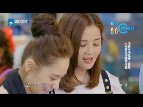 Twins十二道锋味3 Full HD 22102016