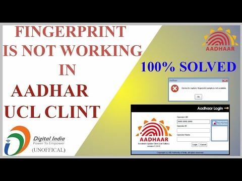 How to update finger print aadhar card online