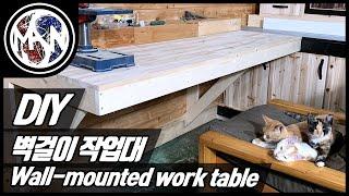 DIY : Wall-mounted simple wood…