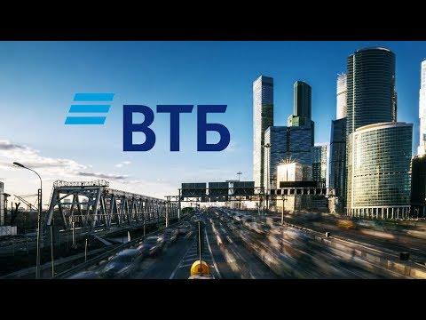 VTB Bank dramatically improves its regulatory reporting processes with Diasoft FLEXTERA BI