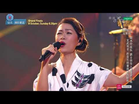 Sing! China Season 2 Episode 12 – Joanna Dong duets with Harlem Yu《老实情歌》
