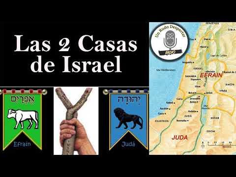 Un Rudo Despertar Radio #5: Las 2 Casas de Israel