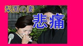 三田寛子の【中村橋之助】浮気相手『市さよ』京都の人気芸妓の美人度 と...