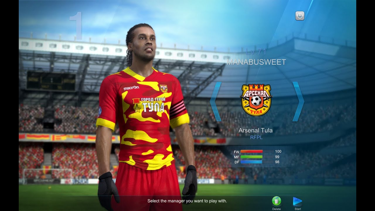 Garena - FIFA ONLINE 3English