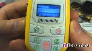 Детский телефон BB mobile(Детский телефон BB mobile - это мобильный телефон для подвижных детей и их родителей. Основные отличия детских..., 2014-07-14T00:19:42.000Z)
