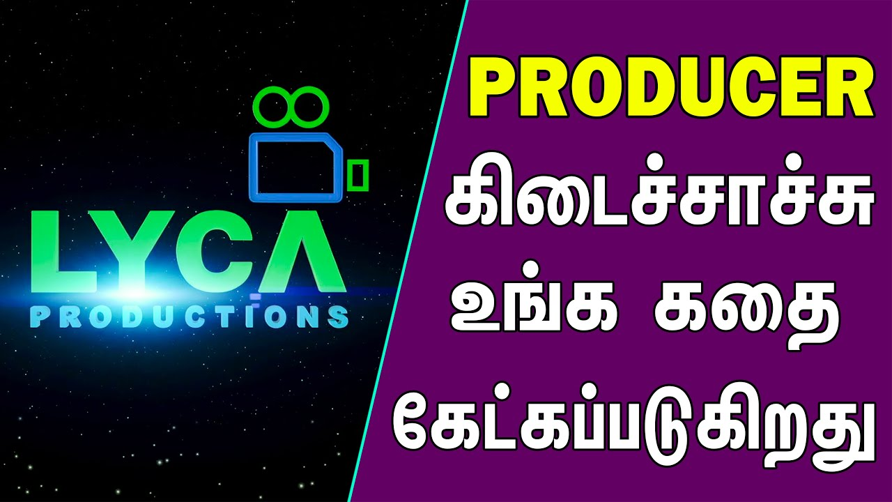 Lyca Production Produced Your Future film Script  | Producer Available | Cinema Chance Headline