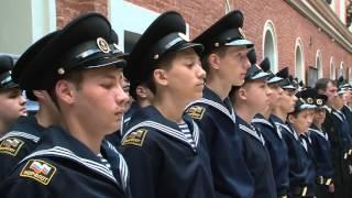 Принятие клятвы-присяги курсантами Морского технического колледжа